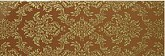 Decor Marron Glitter Oro