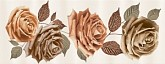 Storm Rose Brown Fondecor